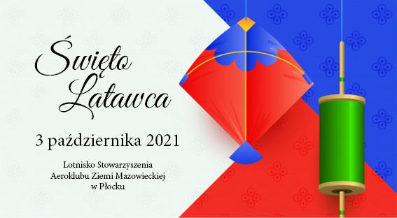 Święto Latawca 2021